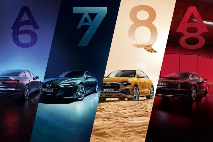 Audi umjetnost napretka
